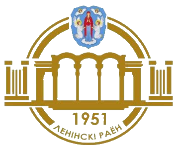 Управление по образованию администрации  Ленинского района города Минска